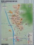 8:51 町並み保存地区案内図