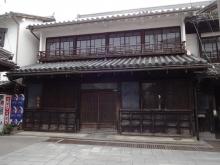 915 旧笠井邸
