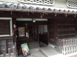 9:36 松阪邸