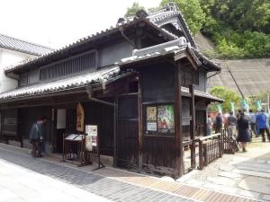 9:53 竹楽(旧村上邸)