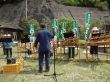 10:13 竹の音楽会