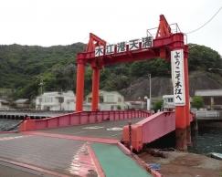 16:01 木江港に到着です。
