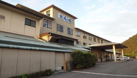 5:36 きのえ温泉 ホテル清風館