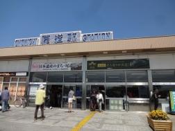10:51 尾道駅 到着!