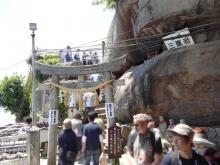 11:40 三重岩・鎖山(石鎚山)