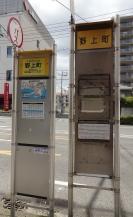 15:09 バス停 野上町