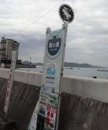 15:47 鞆の浦のバス停