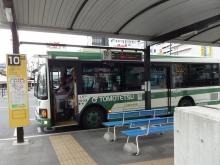8:07 福山駅前