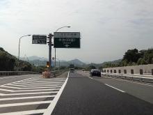 8:45 新尾道大橋までもう少し
