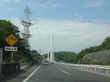 8:46 新尾道大橋です!