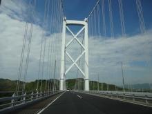 8:53 2つ目の橋は因島大橋