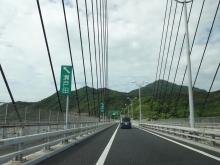 8:58 生口橋の生口島側