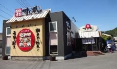 13:57 すし丸 因島店
