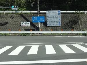 14:29 因島大橋を出ました