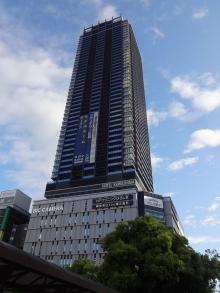 17:28 シティタワー広島