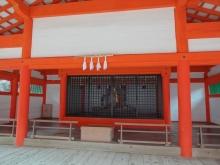 9:07 大国神社