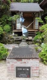 9:52 折り鶴の碑
