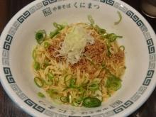 13:29 夫 ~ 汁なし担担麺 ZERO (0辛) 580円