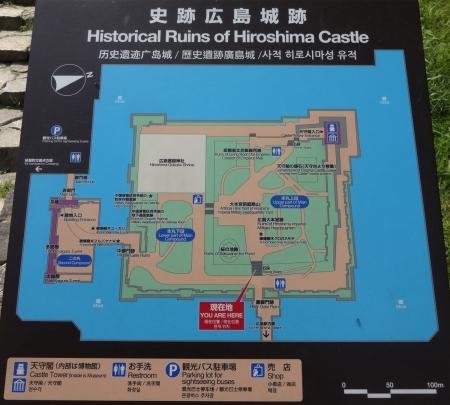 14:33 広島城跡 案内図
