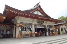 15:10 広島護国神社