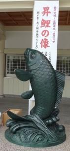 15:11 昇鯉の像