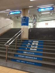 8:11 JR広島駅の地下通路