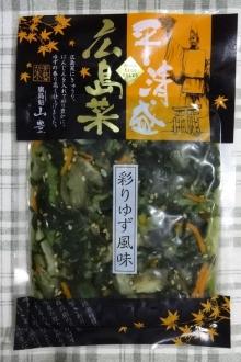 平清盛 広島菜 彩りゆず風味 120g 254円