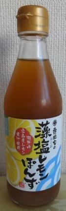 寺岡家の藻塩レモンぽんず 300ml 432円