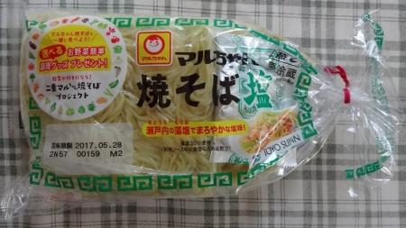 マルちゃん焼そば 塩 3人前 159円