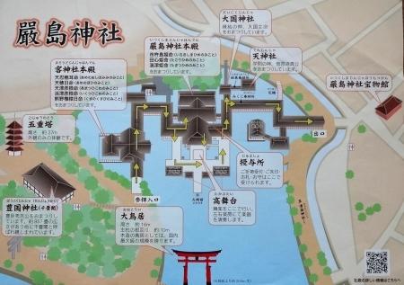 厳島神社 案内図