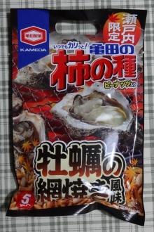 瀬戸内限定 亀田の 柿の種 牡蠣の網焼き風味 432円