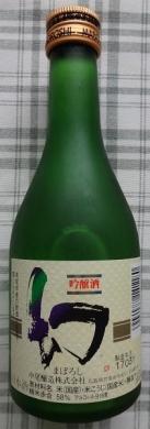 吟醸 幻 (まぼろし) 300ml 631円
