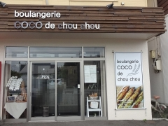 boulangerie coco de chou chou