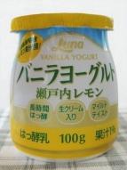 バニラヨーグルト瀬戸内レモン 51円