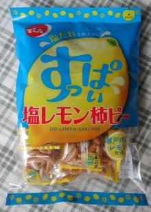 塩レモン柿ピー (120g) 210円