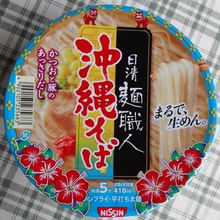 麺職人 沖縄そば 105円