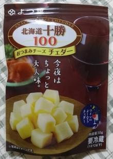 よつ葉北海道十勝100 おつまみチーズチェダー
