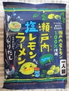 瀬戸内塩レモンあじラーメン トリだし 216円