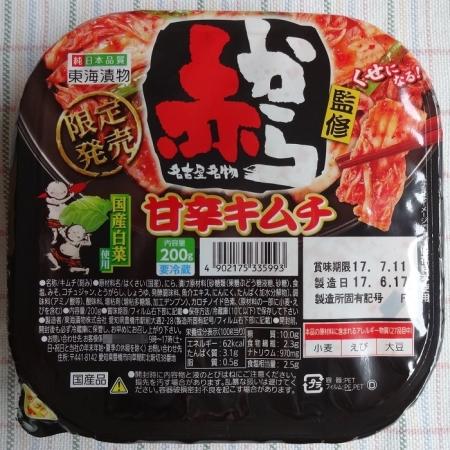 赤から監修 甘辛キムチ 200g 267円