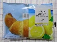 レモンのクロワッサン 128円
