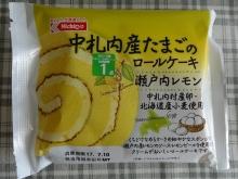 中札内産たまごのロールケーキ 瀬戸内レモン 113円