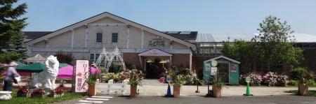 ガーデンセンター花の牧場