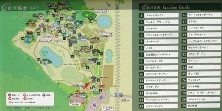 銀河庭園マップ