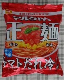 マルちゃん正麺 トマトだれ冷し