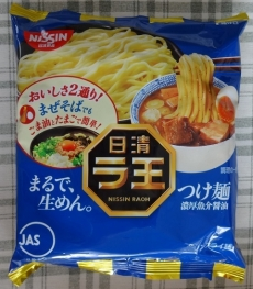 日清ラ王 つけ麺 濃厚魚介醤油