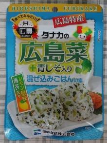 広島菜+青しそ入り 混ぜ込みごはんの素 216円