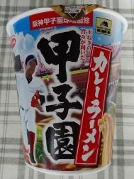 甲子園カレーラーメン 128円