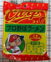 カープ・プロ野球ラーメン 270円