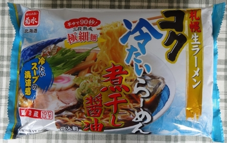 コク冷たいらーめん 煮干し醤油 2人前 170円