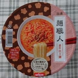 麺職人 担々麺 102円